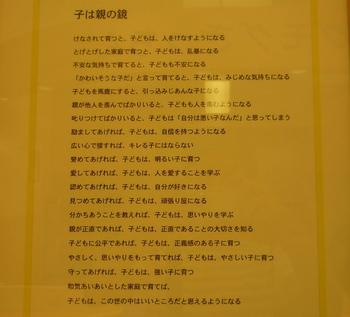 P1000664-1057.jpg