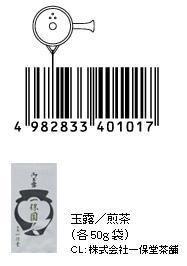 barcode-label-design-08.jpg