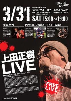 livemarcket20120228-593.jpg